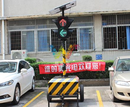 小推车移动红绿灯
