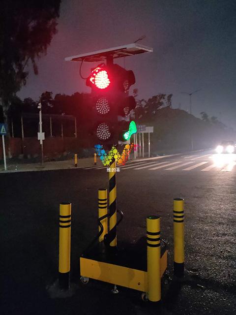 应急红绿灯