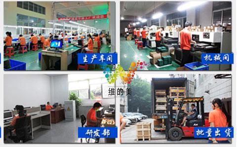 机械及流水线生产.jpg