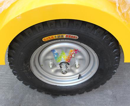 大轮胎.jpg