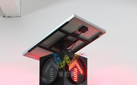 太阳能移动箭头信号灯1.jpg